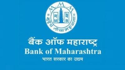Bank Of Maharashtra SO IT Online Form 2019
