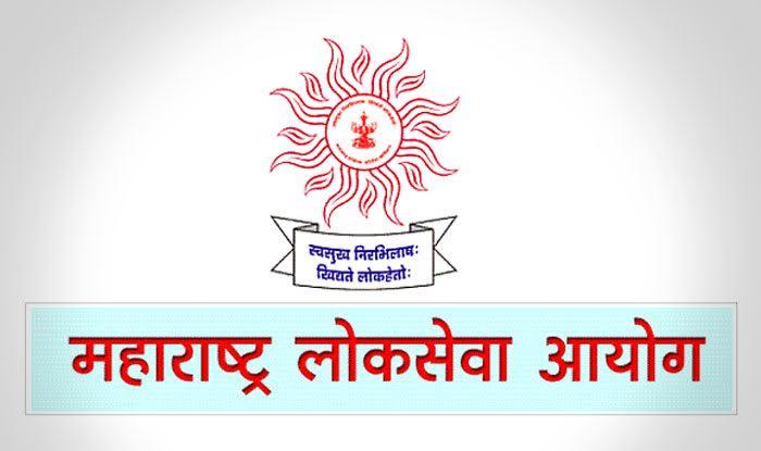 MPSC State Service Pre Exam 2020