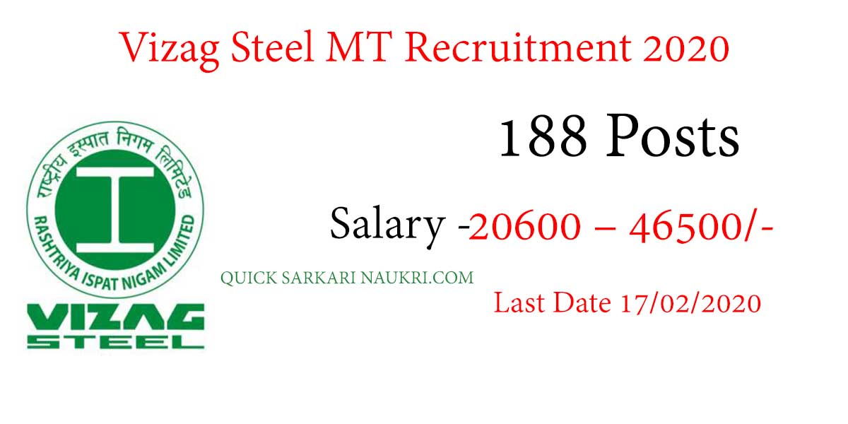 Vizag Steel MT Recruitment 2020
