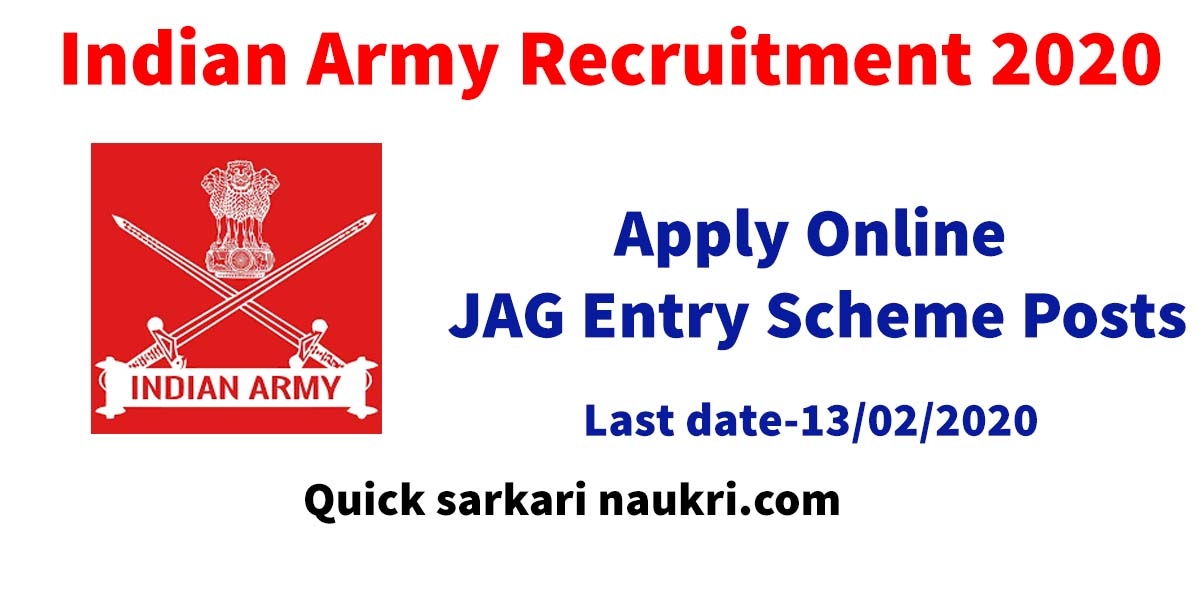 Indian Army JAG Entry Recruitment 2020