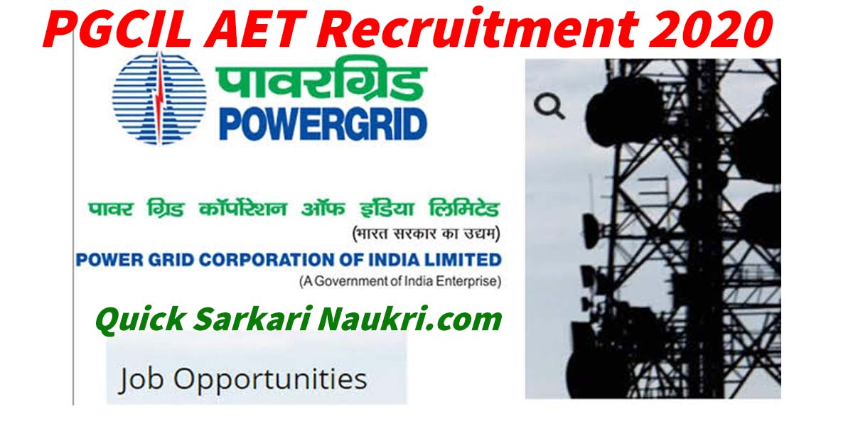 PGCIL AET Recruitment 2020