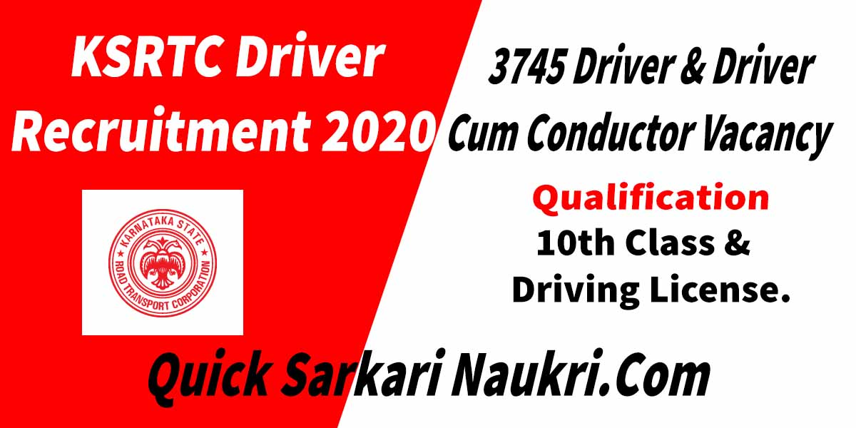 KSRTC Driver Recruitment 2020