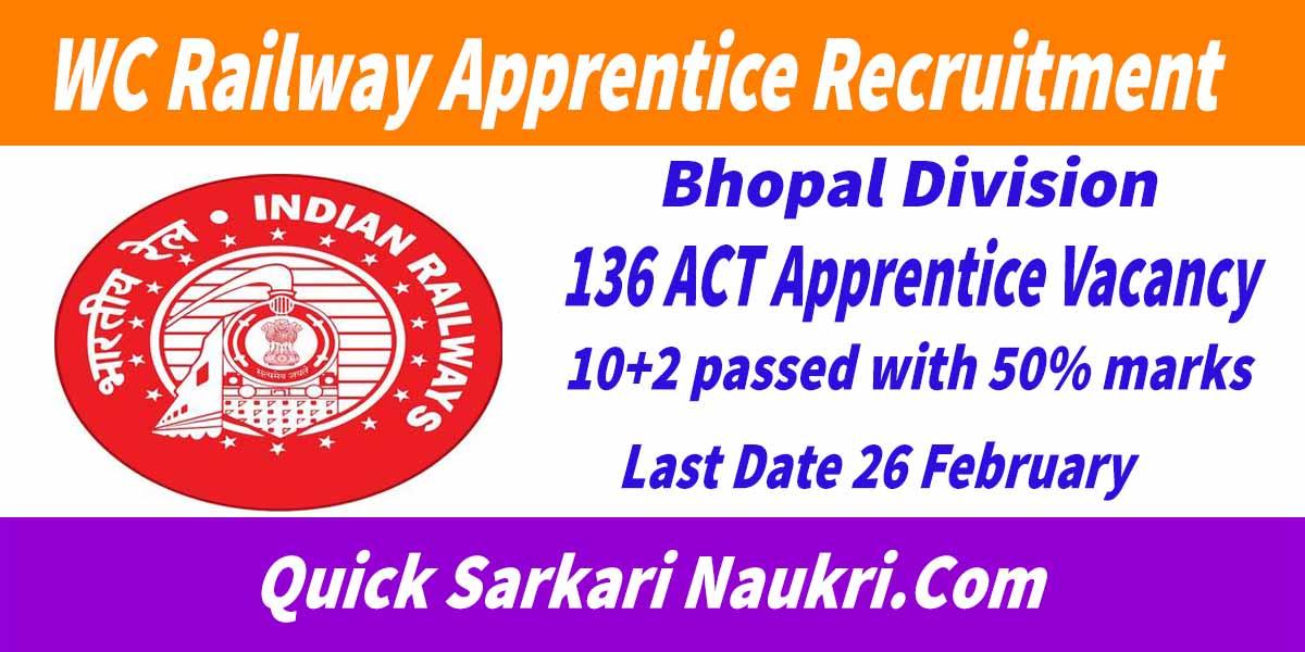 Railway WCR Bhopal Apprentice Online Form 2020