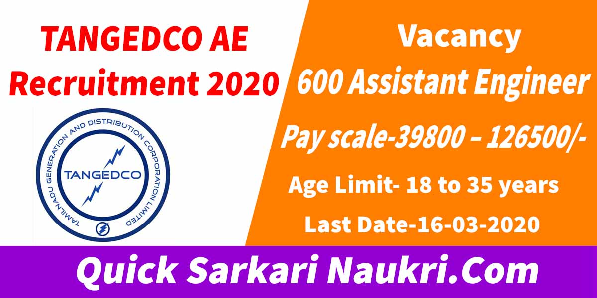 TANGEDCO AE Recruitment 2020
