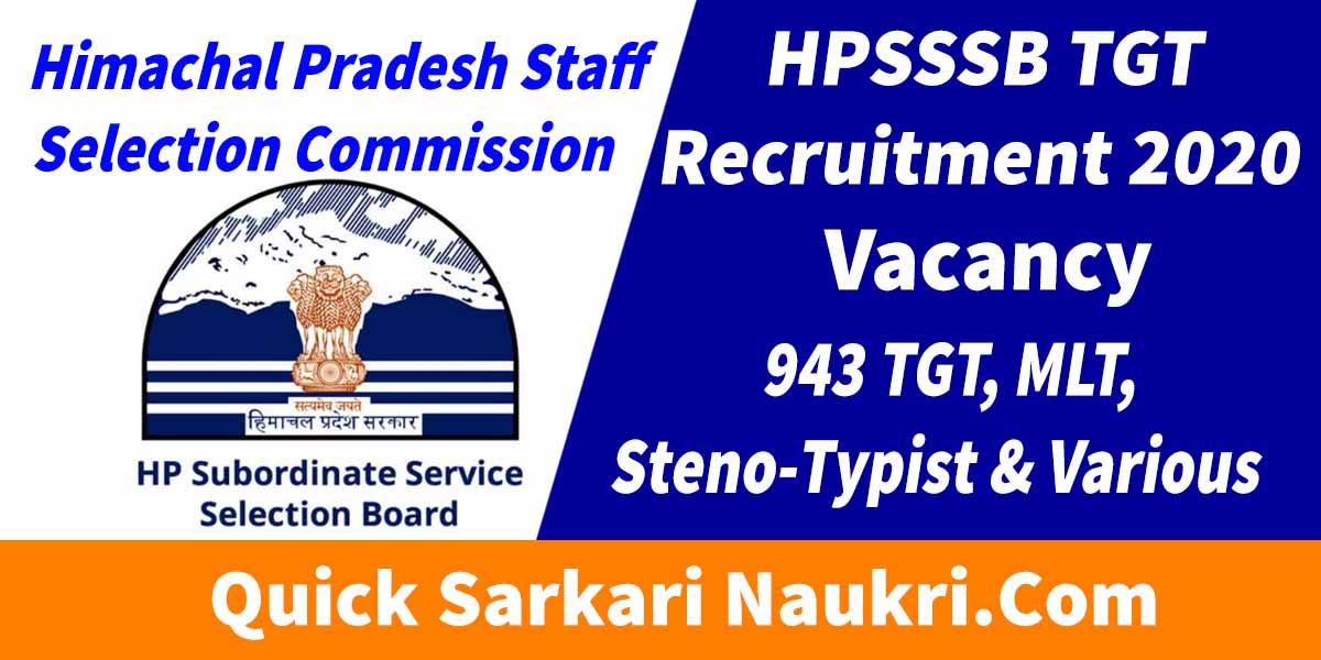 HPSSSB TGT Recruitment 2020