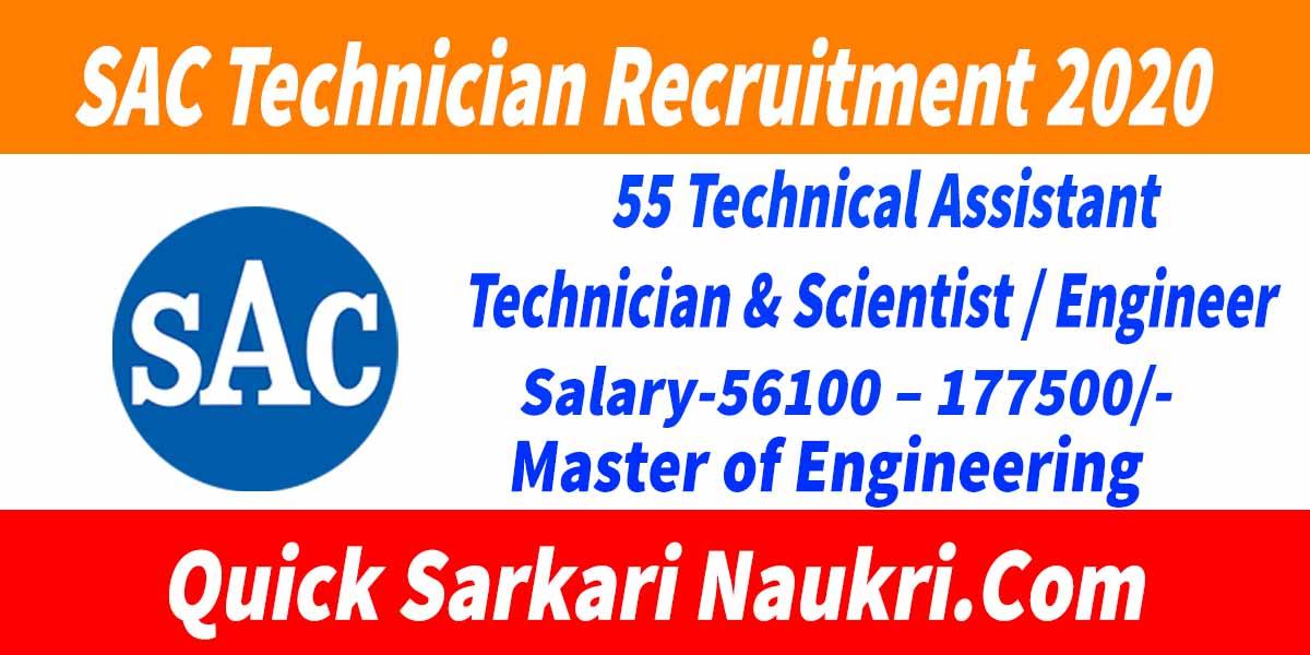 SAC Technician Recruitment 2020