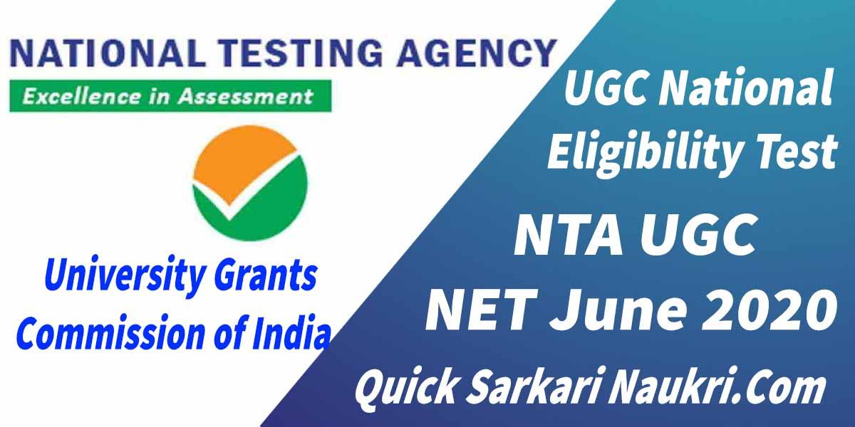 UGC National Eligibility Test