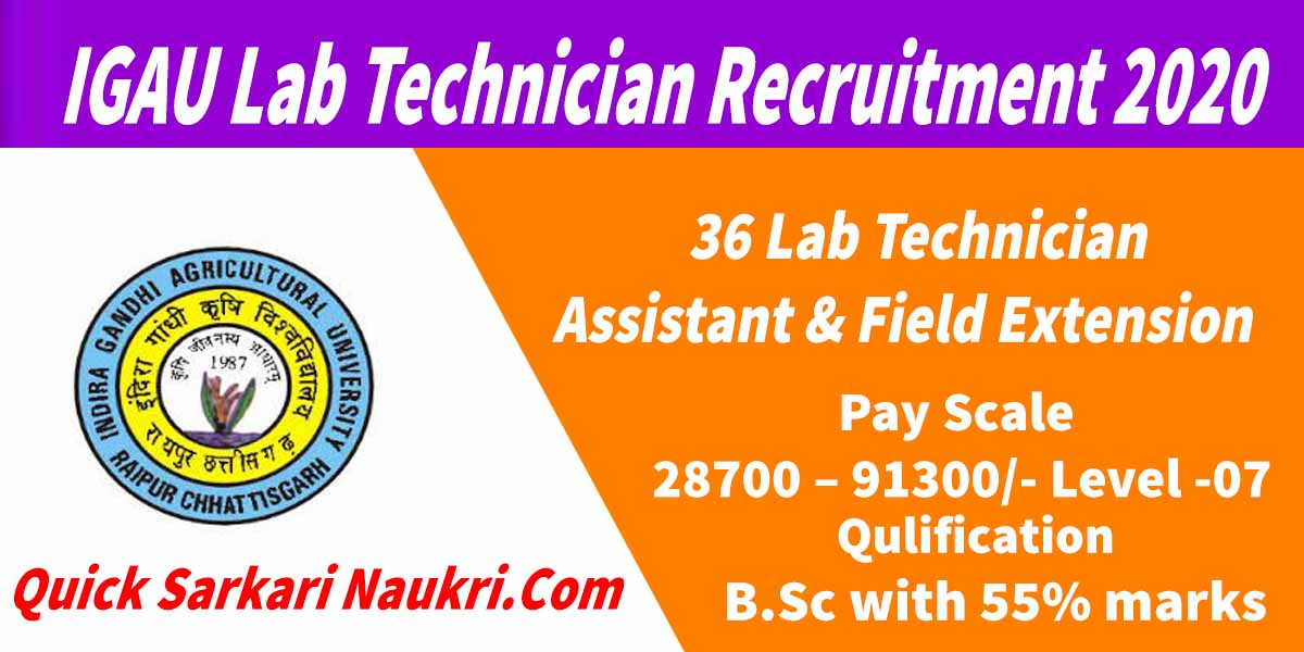 IGAU Lab Technician Recruitment 2020- Salary
